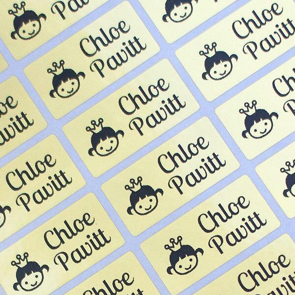 stick on name labels - gold design